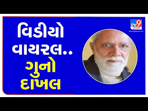 Vadodara: Lawyer booked for objectionable action towards his female assistant | TV9News