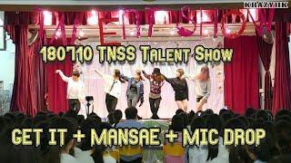 Publication Date: 2018-07-13   Video Title: 180710 Guest Performance@TNSS