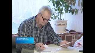 видео Постановление Правительства Российской Федерации от 30.12.2011 № 1228