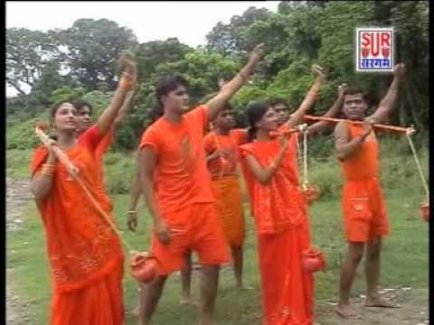 2018 Super Hit Shiv Bhajan | Chal Re Kawariya Baba Ke Dham Par | Anil Jha, Pooja