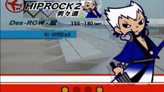 ウラ・ヒップロック2(EX39)/CSポップンミュージック11