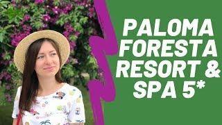 Paloma Foresta Resort & Spa 5* Kemer видео 2019