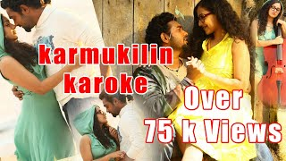 KARMUKILIL KAROKE SONG WITH LYRICS (bachelor party movie)