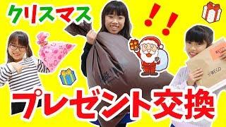 クリスマス★プレゼント交換したよ★くじ引きでお店決め★にゃーにゃちゃんねるnya-nya channel