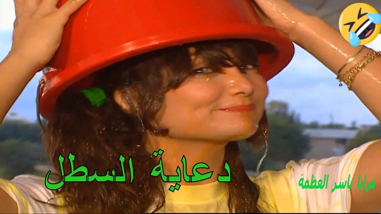 بنتو عاملة دعاية اعلانية و صارت مشهورة اكتر من ابوها الدكتور - مرايا ياسر العظمة
