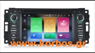 Jeep Android 8.0 Oem Multimedia & Mirroring & Reverse Camera www.korbos.gr