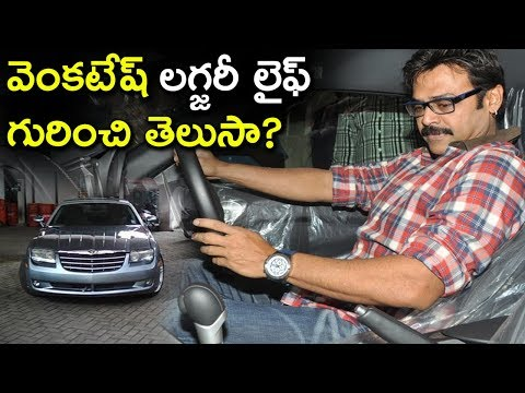Victory Venkatesh Personal Business & Investments | Victory Venkatesh Assets Value | Tollywood Nagar