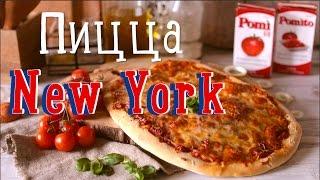 Пицца New York Рецепты Bon Appetit