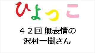 ひよっこ 第42回 「連続テレビ小説 ひよっこ Part1 (NHKドラマ・ガイ...