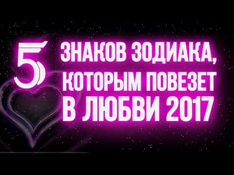 Бык (Вол)- КИТАЙСКИЙ (ВОСТОЧНЫЙ) ГОРОСКОП НА 2017 ГОД