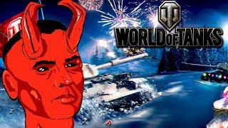ШИМОРО НА ТАНКЕ! - НОВОГОДНЕЕ ОБНОВЛЕНИЕ! - World Of Tanks