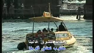 Arabic Karaoke: Georges Wassouf 3ocha2 Akher Zaman