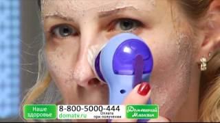 прибор для очищения кожи лица в домашних условиях «Чистая кожа» глубокий пилинг купить domatv.ru
