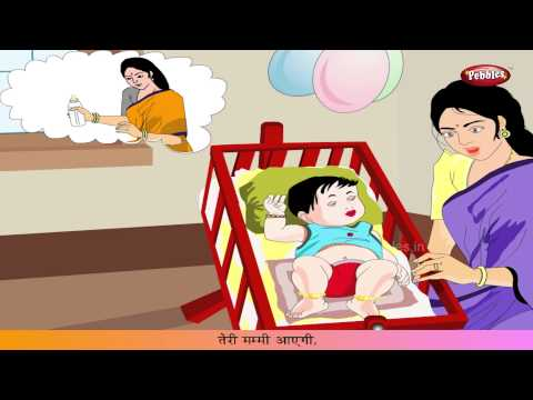 Hindi Rhymes for Kids HD | So Jaa Baby | Hindi Balgeet | Hindi Songs For Children
