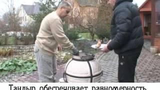 Тандыр - видео инструкция по использованию тандыра.