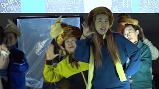 2018 학산마당극놀래 시민창작예술제 [도화2.3동 어…