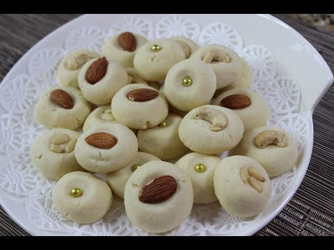 Ghoraiba/Egyptian Cookies Recipe