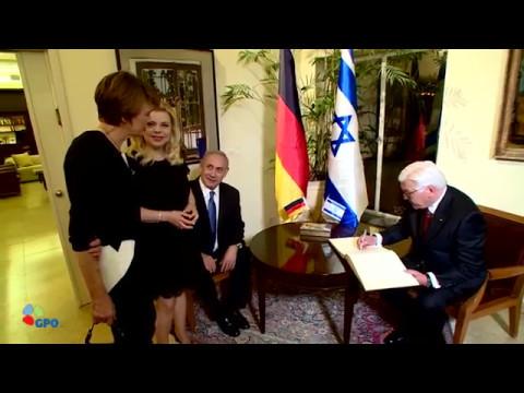 PM Netanyahu Hosts German President Steinmeier for Dinner