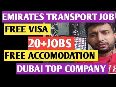 Emirates Transport 2020 || Latest Jobs In UAE Dubai 2020 || Dubai Jobs || UAE Jobs | Apply Now