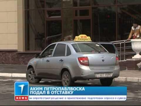 казахстан петропавловск сайт секс знакомств