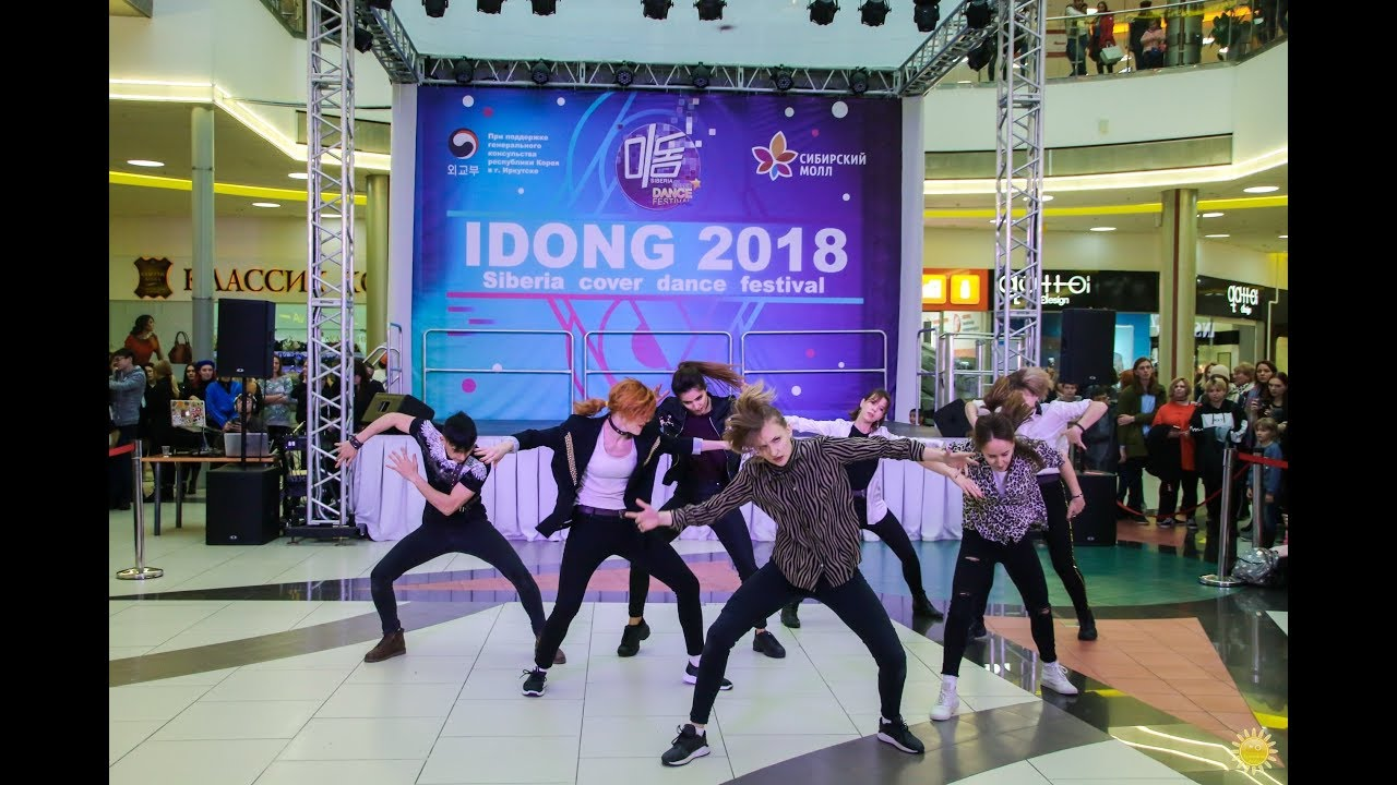 Coffee dance: BTS –  FAKE LOVE (Idong perfomance) [RUSSIA]