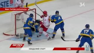 Сборная Украины по хоккею неудачно начала Чемпионат мира