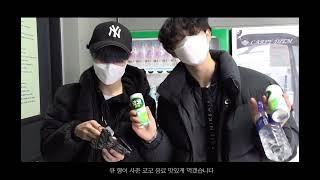 [더보이즈/선우] 김선우 자판기 음료 픽은 코코