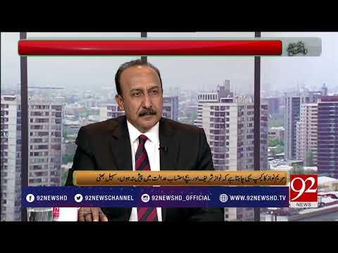 Bakhabar Subh - 21 September 2017 - 92NewsHDPlus