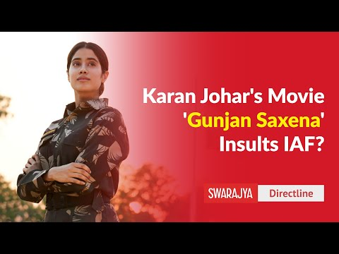 Gunjan Saxena The Kargil Girl Shows Undue Negative Image Of Indian Air Force Ott Platform Youtube
