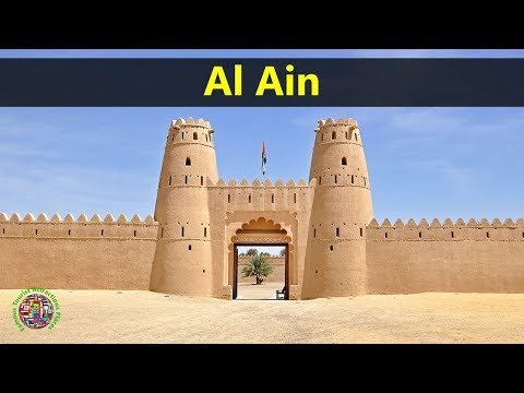Best Tourist Attractions Places To Travel In United Arab  Emirates | Al Ain Destination Spot