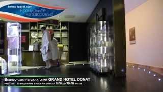 видео Рогашка Слатина - лечение и отдых. Уникальный курорт Рогашка Слатина. Минеральная вода Донат mg - Восстановление суставов и позвоночника