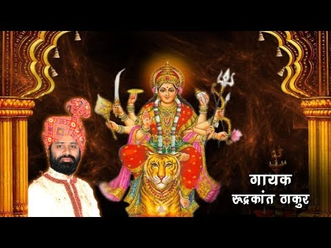 Namaskar Ho Maa   Hindi Devotional Video Song   Rudrakant Thakur   Suman Audio