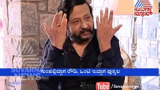 "Exclusive - ""Ravi Belagere"" : Tiger Zinda Hai -  Part 5 