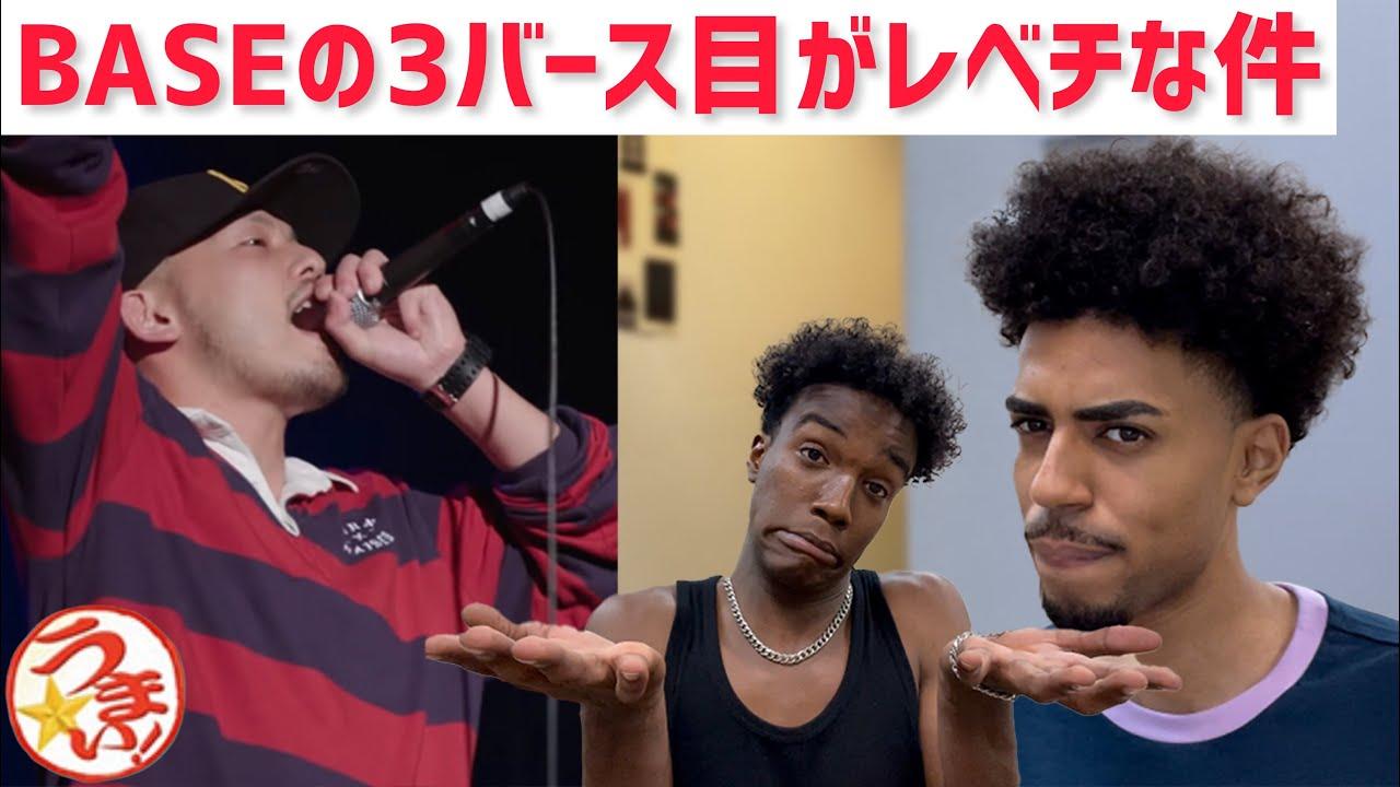 TERU vs BASE / 凱旋MCbattle 【海外の反応】
