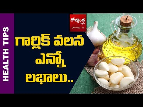 Benefits Of Eating Raw Garlic | Health Tips 2018
