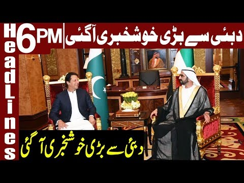 Dubai grant Pakistan Million Dollars | Headlines 6 PM | 21 D