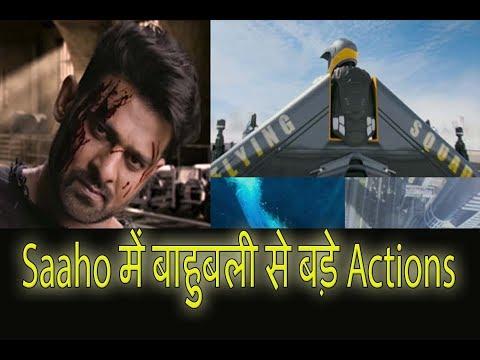Bollywood News | Saaho के baahubali...