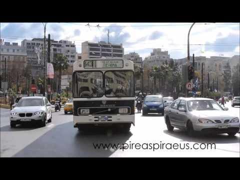 Το πράσινο του Περάματος 843 και πάλι στους δρόμους του Πειραιά