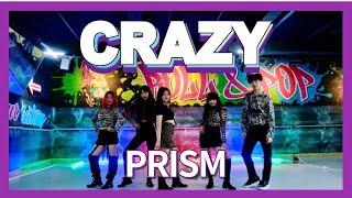 [프리즘] 컴눈명콘서트 포미닛 4M - 미쳐 CRAZY 댄스커버 | DANCE COVER