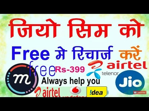 arn free recharge by new app | mcent browser app earn unlimited