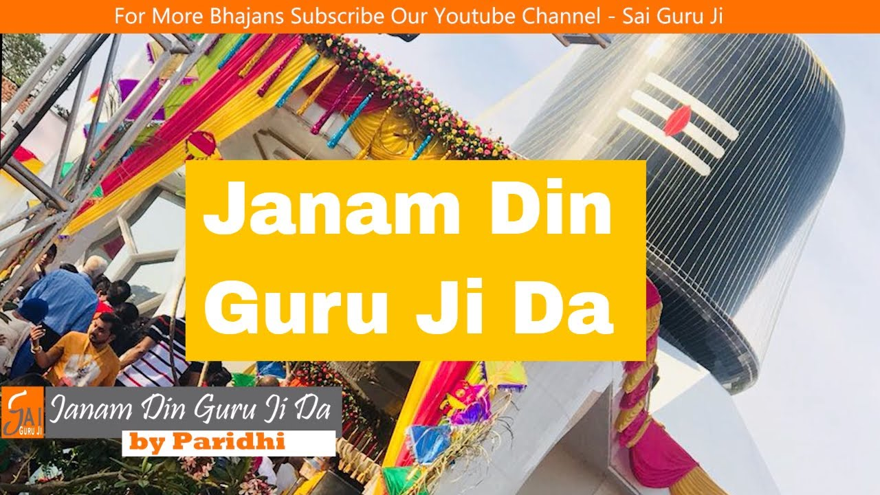 Guru Ji's Birthday 2019 Janam Din Guru Ji Da by Parihi Pari   Guru ji  Bhajans