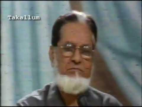 Lehri Great Legend With Moeen  Akther | Golden Era Of PTV