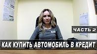 Поимка жуликов от ЗБС-Авто - YouTube