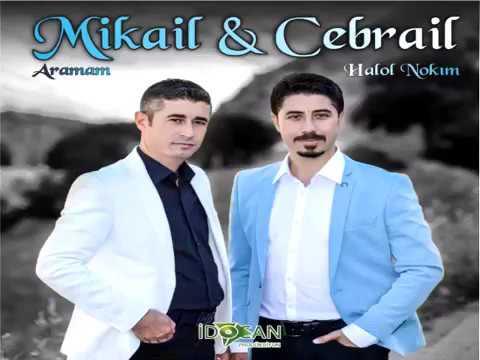 Mikail & Cebrail & Haci Deveci - Zerye 2018 - Yeni Albüm