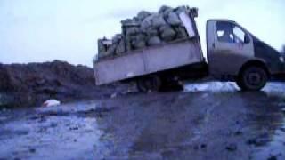 Газель-самосвал валит 2.5 тонны