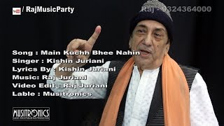 हिंदी भजन  मैं कुछ भी नहीं - ब्रह्म ज्ञान | Hindi Bhajan Main Kuchh Bhee Nahin - Kishin Juriani 206