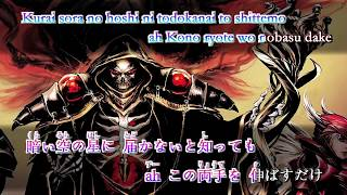 GO CRY GO - OxT 【ENG&JPN SUB】(OVERLORD II Opening theme)