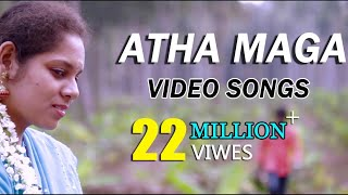 Atha Maga | Official | Hd Video Song | Re Upload | By Anthakudi Ilayaraja