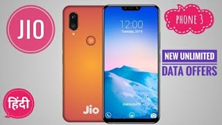 Jio phone 3 launch, price, features, unlimited plans offer