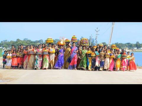 Bathukamma Song 2017 || Karthik Kodakandla || Harinath Devara || Nutana Mohan